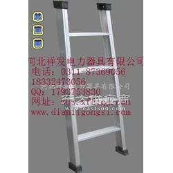 铝合金单梯出售卫电牌各种绝缘梯凳量大更优惠图片