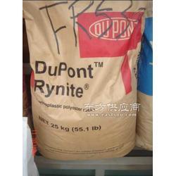 销售PET 415HP 美国杜邦 Rynite图片
