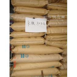 现货销售 K胶 SL-803G 众和 K胶图片