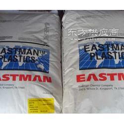 美国伊士曼 PETG 0603 耐化学抗冲击 PETG图片