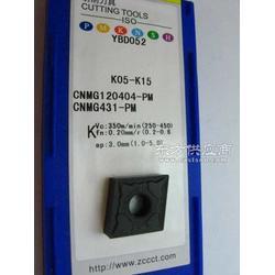 株洲钻石牌数控刀片 YBD052 CNMG120404-PM图片