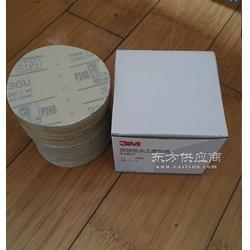 3M236U砂纸背绒砂纸片图片