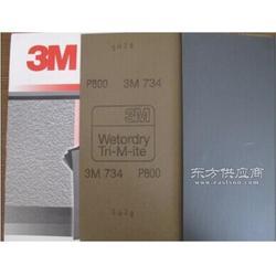 3M734水砂纸总代理商图片
