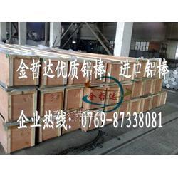 提供高强度7075铝板 7075-t6板材厂家图片