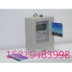 稻田浇地电表 浇地电表单价 型号 参数售电系统图片