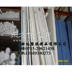 长期生产黑色塑料王白色塑料王图片