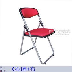 折叠椅子折叠椅厂家折叠折叠椅图片
