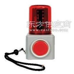 磁吸充电式报警器/可携带式多功能声光报警器/带磁吸式声光报警器图片