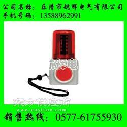铁路障碍报警设备,可充电携带式报警器,带蓄电池警示灯图片