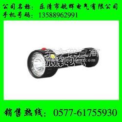 DYN6700信号手电-DYN6700/DYN6700图片