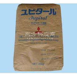 HIPS 日本三菱 YH-519图片