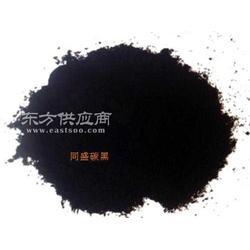 水性漆用碳黑炭黑图片
