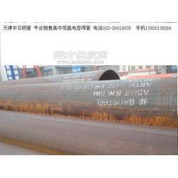 ASTM、A672 GrB70中低温用电熔化焊钢管图片