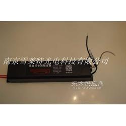 大功率镇流器 100瓦镇流器 100瓦整流器图片