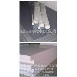 灰色板棒pvc图片