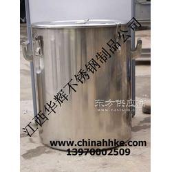 30L304不锈钢桶图片