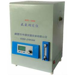 快速煤炭氟氯离子测定仪 煤炭氟氯分析仪测定仪华源仪器图片