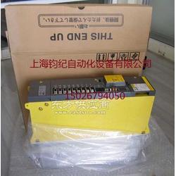 发那科�主轴电机A06B-1444-B1030102图片