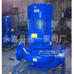 YG型单级单吸管道离心泵 油泵YG50-100I图片