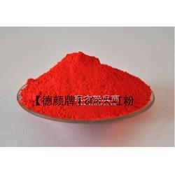 粉笔色浆用颜料红21 808大红粉图片