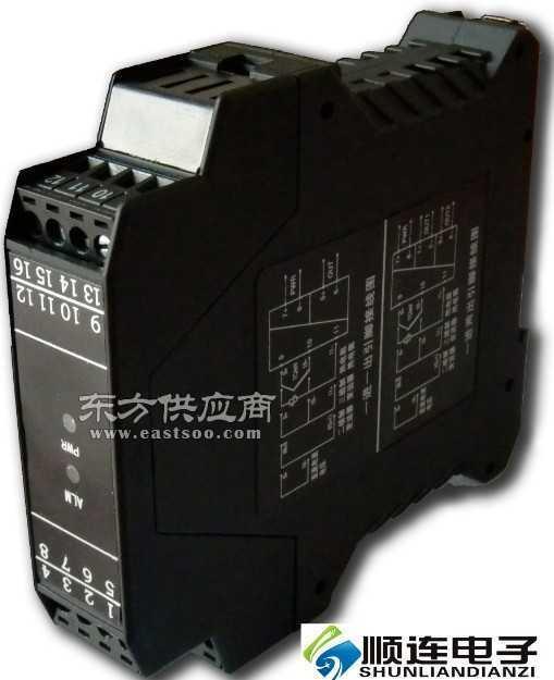 智能信号隔离器