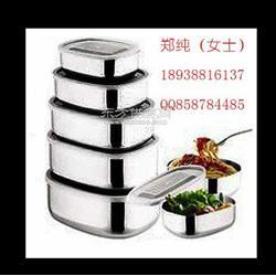 供应/销售不锈钢方形保鲜盒/密封罐规格尺寸图片
