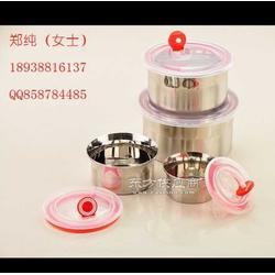 供应/销售不锈钢保鲜盒四件套/保鲜碗/保鲜罐图片