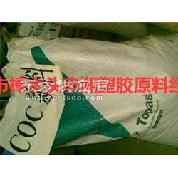 COC 日本宝理 6015 8007 专业高透明COC图片