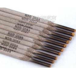 BL-96神钢焊条图片