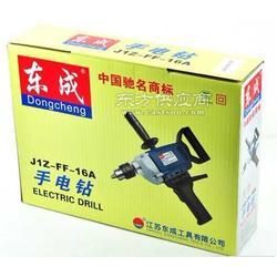 东成电动工具 东成手电钻图片