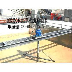石粉洗沙泥浆污泥脱水机图片