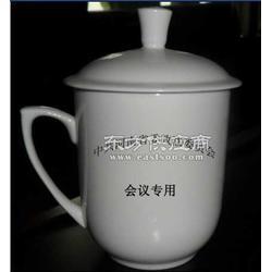 陶瓷茶杯生产厂家日用瓷部礼品瓷图片