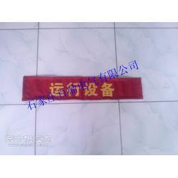 防静电红布幔L6正在运行红布帘生产厂家规格图片