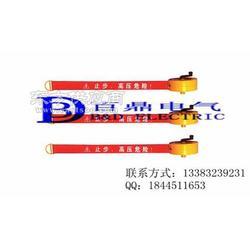 丙纶荧光式安全警示带L6可双面印刷图片