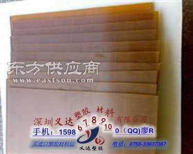 PEI材料报价琥珀色PEI板材性能