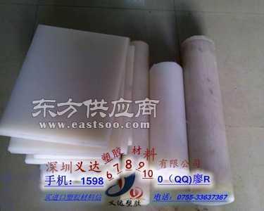 PVDF板厂家白色PVDF棒材 生产厂家