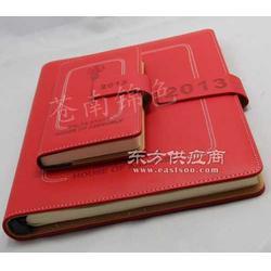 订做礼品记事本 工商日记本印刷图片