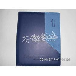 皮革线圈本册,工商日记本厂家图片
