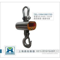 一体式5T吊秤与分体式5吨吊称图片