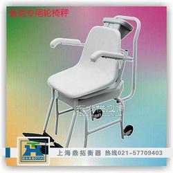 通用型500kg電子輪椅秤病人專用普通型300KG輪椅稱圖片
