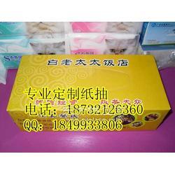 定制盒抽盒抽厂家专业定制盒抽纸巾 全国发货图片
