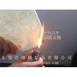 1633防火棉BS5852阻燃棉图片