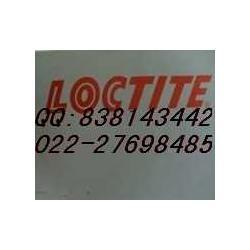 乐泰Loctite243螺纹锁固剂图片