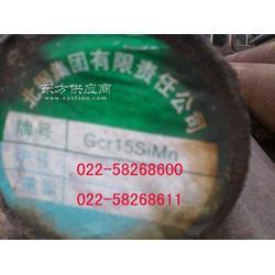 GCr15SiMn GCr15SiMn现货供应图片