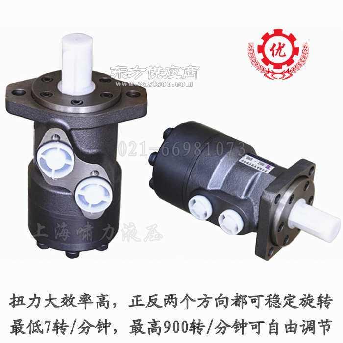 bm2-160摆线液压油马达模具马达注塑机马达价格