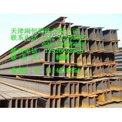 加工厂家特价供应q235b/q345b焊接H型钢图片