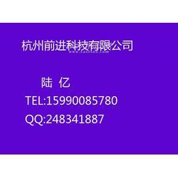 青莲色淀颜料紫3图片
