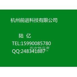 品绿色淀颜料绿4图片