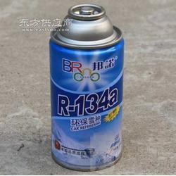 邦诺134A冷媒 环保雪种 氟利昂 制冷剂250g图片