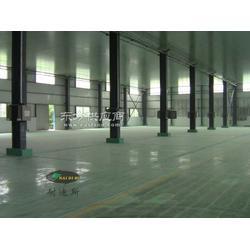 供应品牌第一质量第一优选耐迪混凝土固化剂图片